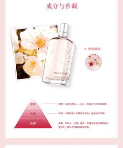 L'OCCITANE 欧舒丹 樱花淡香水75ml – Hangzhou 保健,美妆和个人护理商品