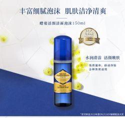 L'OCCITANE 欧舒丹 蜡菊活颜洁面泡沫150ml – Hubei 保健,美妆和个人护理商品