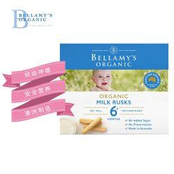 贝拉米磨牙棒饼干 无糖6M+ – China Health & Beauty