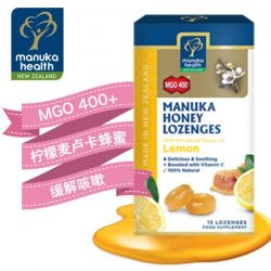 Manuka health 蜜纽康麦卢卡蜂蜜润喉糖 柠檬味 100g – Elaine Health & Beauty