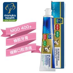 Manuka Health 蜜纽康 蜂胶茶树油牙膏 100g – Tom Health & Beauty