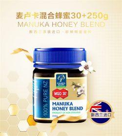 Manuka Health 蜜纽康 麦卢卡蜂蜜 MGO 30+ 250g – Shanxi 保健,美妆和个人护理商品