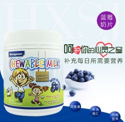 Maxigenes 美可卓儿童蓝莓护眼奶片 150粒 – Hebei 保健,美妆和个人护理商品