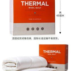 澳洲直邮 Minijumbuk Thermal 超厚羊毛被 皇后210cm x 210cm – Jiangsu Healthy 保健,美妆和个人 ...