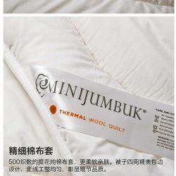 澳洲直邮 Minijumbuk Thermal 超厚羊毛被 单人140cm x210cm – Heilongjiang 保健,美妆和个人护理商品