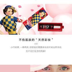格兰玛弗兰苏菲亚唇腮两用棒8.5ml – Shandong 保健,美妆和个人护理商品