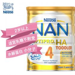 Nestle 雀巢超级能恩 婴幼儿配方奶粉4段 800g (2岁以上) – Shanghai Health & Beauty