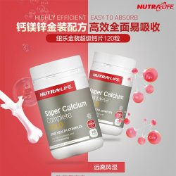 Nutra-life 纽乐 超级全方位钙片120片 – Zhejiang Healthy 保健,美妆和个人护理商品