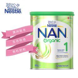 雀巢能恩有机婴儿奶粉1段 800克 – Shandong 保健,美妆和个人护理商品