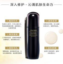 Shiseido 资生堂 时光琉璃御藏集效精华柔肤水 150ml – Idea 保健,美妆和个人护理商品