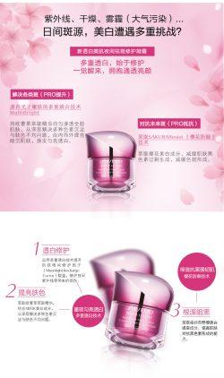 Shiseido 资生堂 新透白美肌夜间祛斑修护凝霜50ml 保湿滋润 – Mytravelshoppe Health & Beauty
