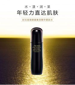 Shiseido 资生堂 时光琉璃御藏集效精华柔肤水 150ml – Shandong 保健,美妆和个人护理商品