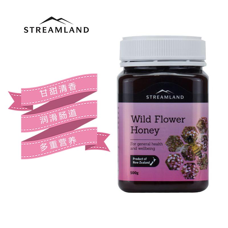 Streamland 野花蜜500g – Chinco 保健,美妆和个人护理商品
