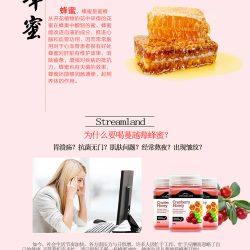 Streamland 蔓越莓蜂蜜 – Liaoning 保健,美妆和个人护理商品