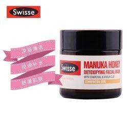 Swisse 麦卢卡蜂蜜清洁排毒面膜 70g – Chinco 保健,美妆和个人护理商品