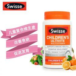 Swisse 儿童复合维生素 120粒 – Heilongjiang 保健,美妆和个人护理商品