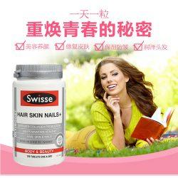 Swisse 胶原蛋白片 美白养颜 100粒 – Shandong 保健,美妆和个人护理商品