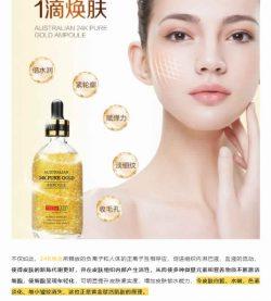 THERA LADY 24K纳米黄金精华液 100ML/瓶 – Anthony Health & Beauty