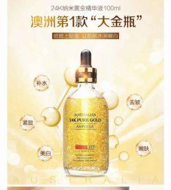 THERA LADY 24K纳米黄金精华液 100ML/瓶 – Qiufang Health & Beauty