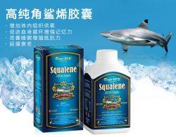 Top life 特维康99.9%高纯度复合鲛鲨烯365粒 – Zhongguo 保健,美妆和个人护理商品