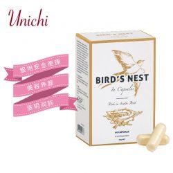 Unichi燕窝胶囊 – Mike 保健,美妆和个人护理商品