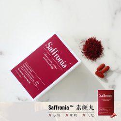Unichi Saffronia素颜丸 藏红花 – Guangxi Healthy 保健,美妆和个人护理商品