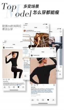 YPL 光速瘦身衣 – Anhui 保健,美妆和个人护理商品