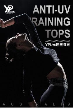 YPL 光速瘦身衣 – Beijing Health & Beauty