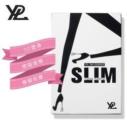 YPL 3D塑身瑜伽裤 Yoga – Zhejiang Healthy 保健,美妆和个人护理商品