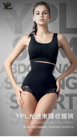 YPL 光速束腰收腹裤 – Hebei 保健,美妆和个人护理商品
